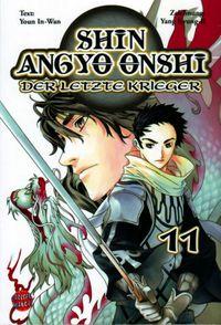 Shin Angyo Onshi 11 - Klickt hier für die große Abbildung zur Rezension