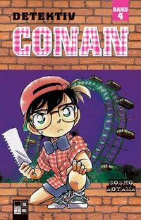 Detektiv Conan 4 - Klickt hier für die große Abbildung zur Rezension