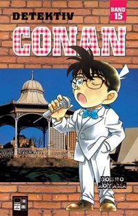 Detektiv Conan 15 - Klickt hier für die große Abbildung zur Rezension