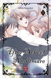 After School Nightmare 1 - Klickt hier für die große Abbildung zur Rezension