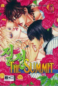 The Summit 5 - Klickt hier für die große Abbildung zur Rezension