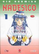 Nadesico 1 - Klickt hier für die große Abbildung zur Rezension