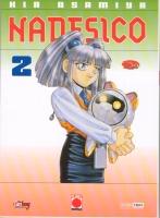 Nadesico 2 - Klickt hier für die große Abbildung zur Rezension