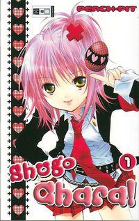 Shugo Chara! 1 - Klickt hier für die große Abbildung zur Rezension