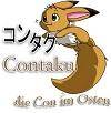 Contaku 2012