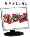 Kartenspiele: Yu-Gi-Oh! - Emperor of Darkness Structure Deck